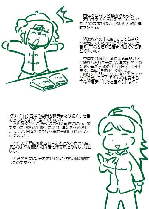 history201104_04v2.jpg