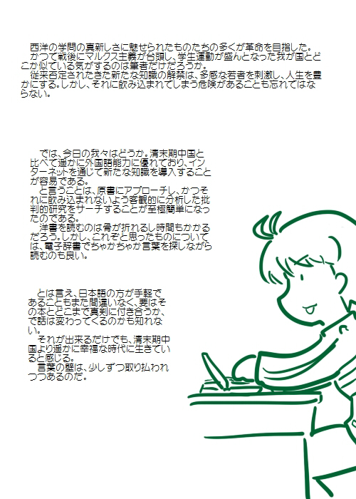history201104_05.jpg