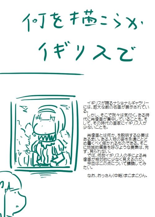 history201202_01.jpg
