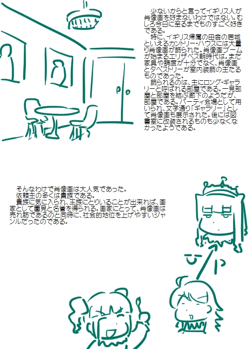 history201202_02.jpg