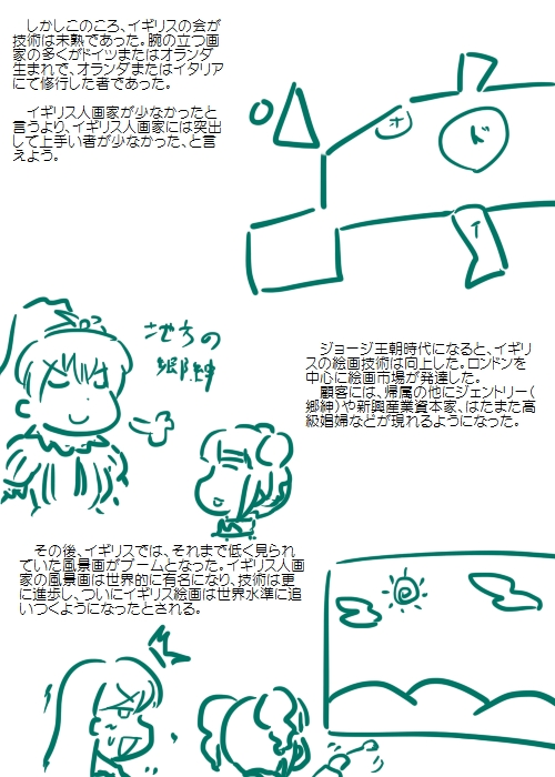 history201202_03.jpg