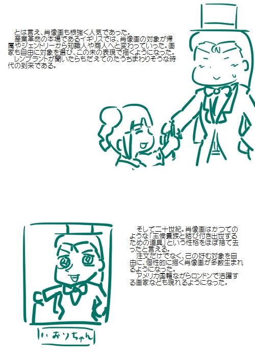 history201202_04.jpg