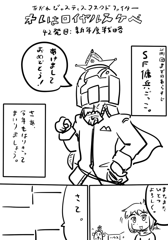 oresuke042_01_v2.jpg