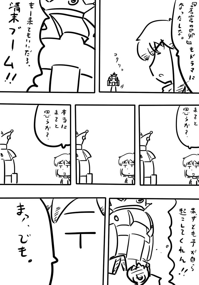 oresuke042_04.jpg