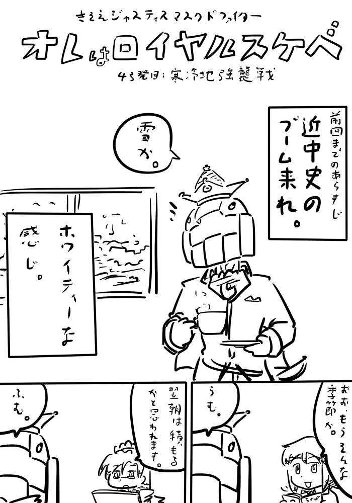 oresuke043_01.jpg