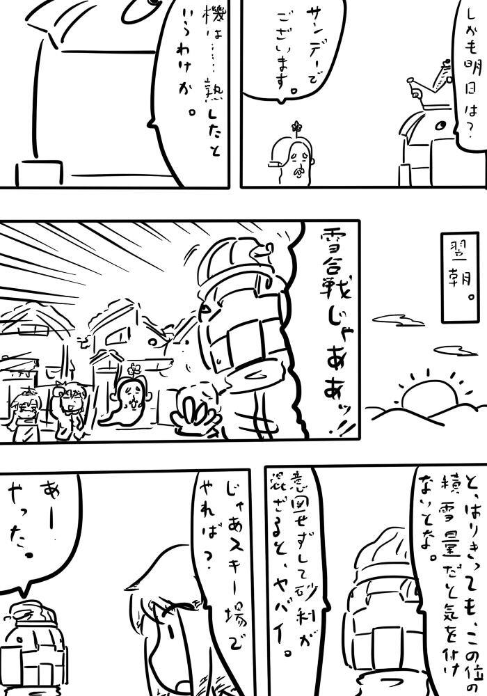 oresuke043_02.jpg