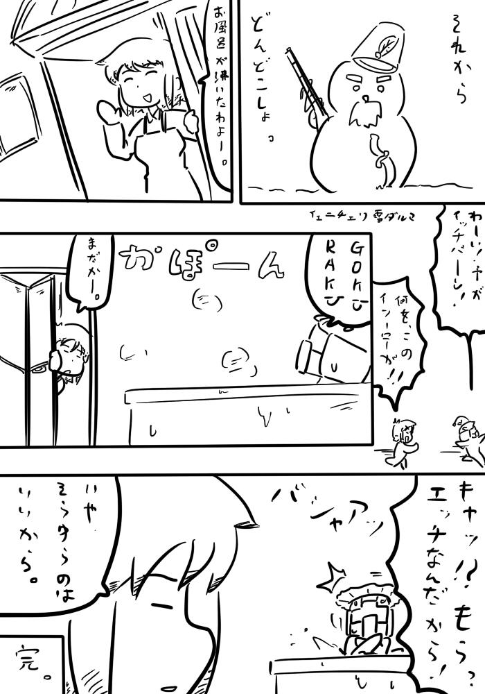 oresuke043_05.jpg