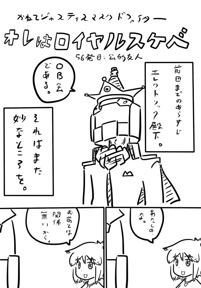 oresuke056_01.jpg