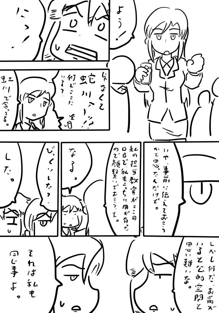 oresuke056_03.jpg