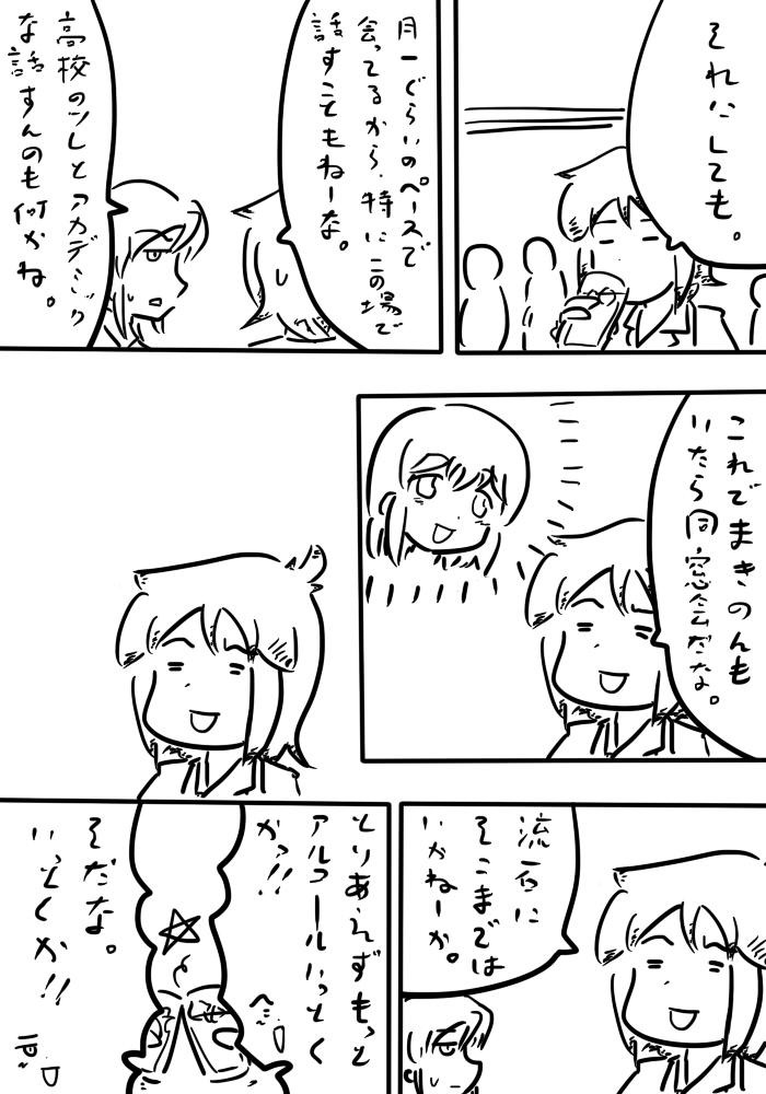 oresuke056_04.jpg