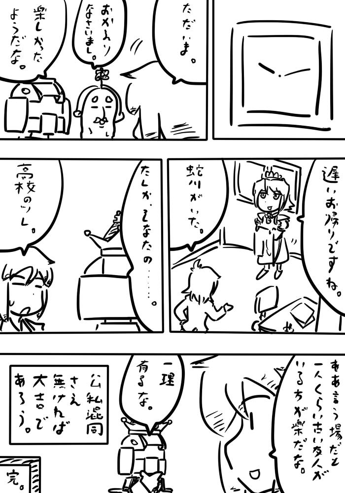 oresuke056_05.jpg
