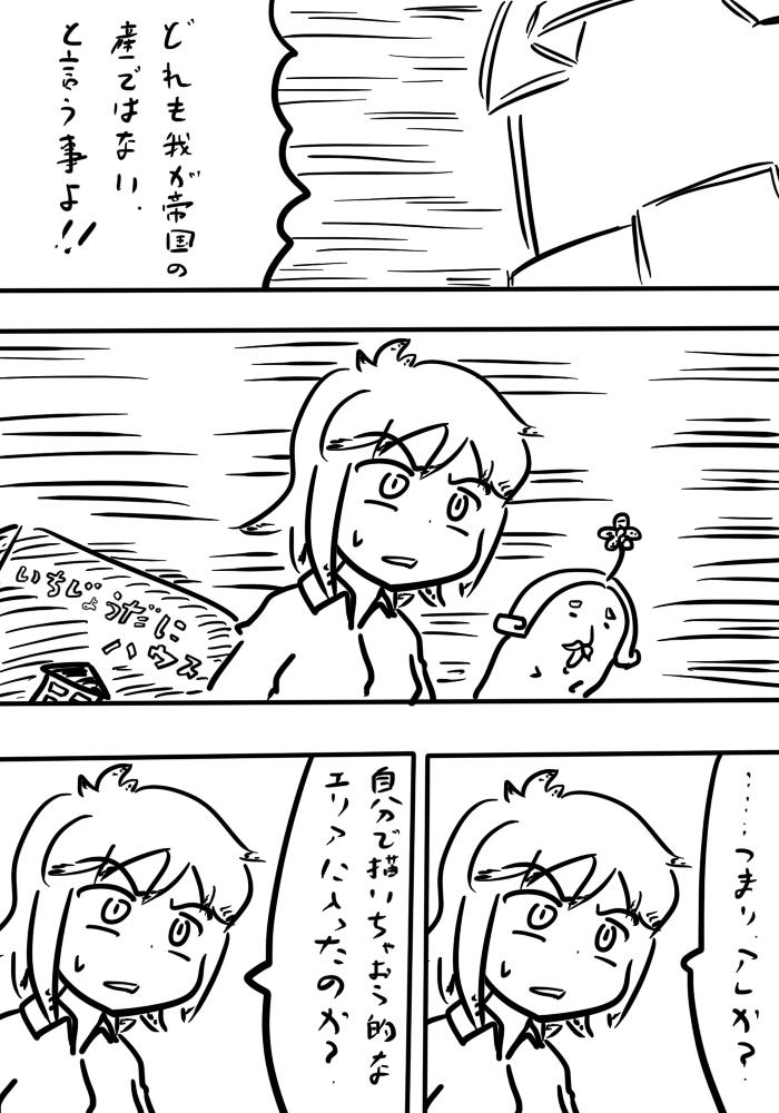 oresuke057_03.jpg