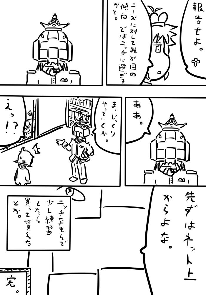 oresuke057_05.jpg