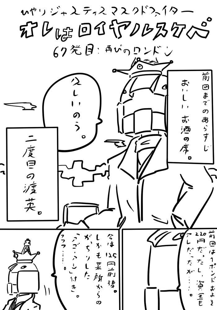 oresuke067_01v2.jpg