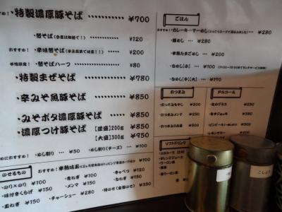 buren_menu01.jpg