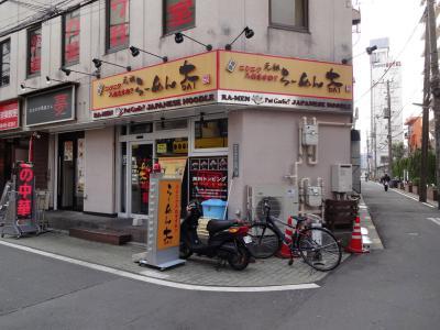 dai_gaikan.jpg