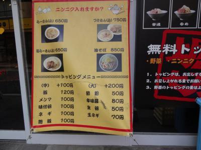 dai_menu.jpg