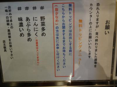 dai_ruru.jpg