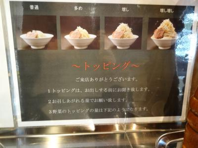 dai_yasai.jpg