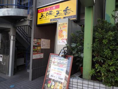 gomi_gaikan.jpg