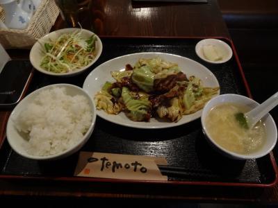 horai_hoikoro.jpg