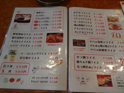 hotori_menu01.jpg