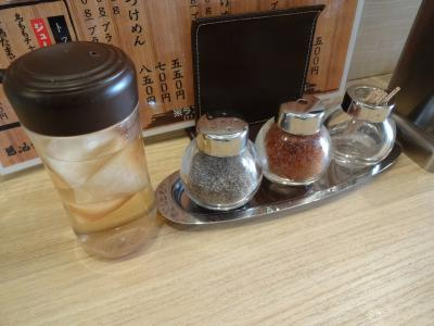 iru_choumi.jpg
