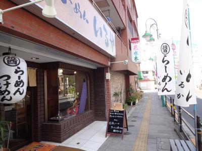 iru_gaikan.jpg