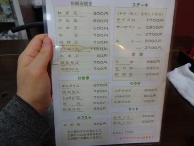 kansai_menu.jpg