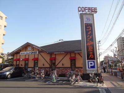 kome_gaikan.jpg