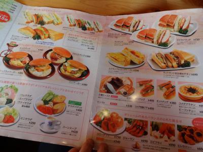 kome_menu02.jpg