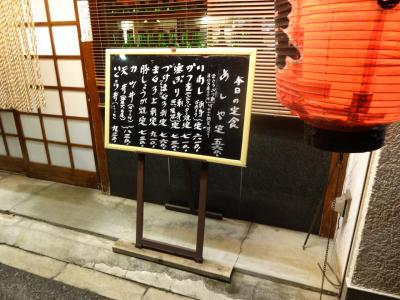 mesiya_menu.jpg
