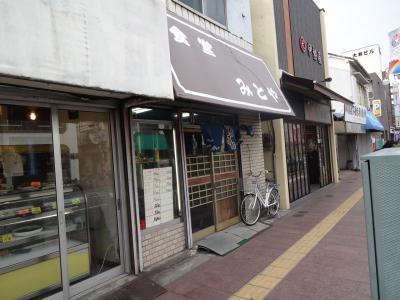 mitoya_gaikan.jpg