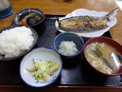 mitoya_yakisakana.jpg