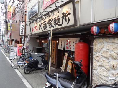 musasi_gaikan.jpg