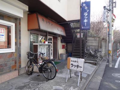 raki_gaikan.jpg