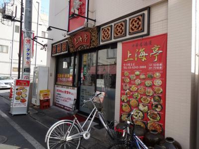 sha_gaikan2.jpg