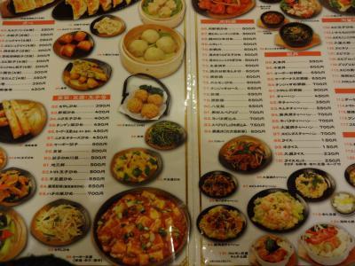 shan_menu_yorru.jpg