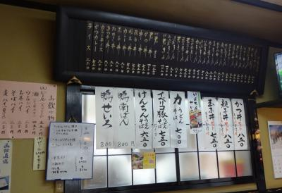 soba_menu.jpg
