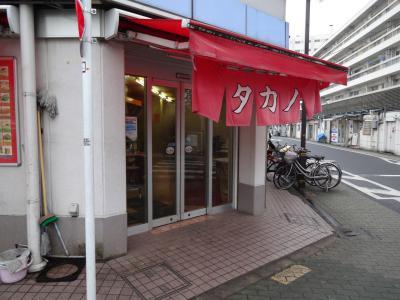 taka_gaikan.jpg