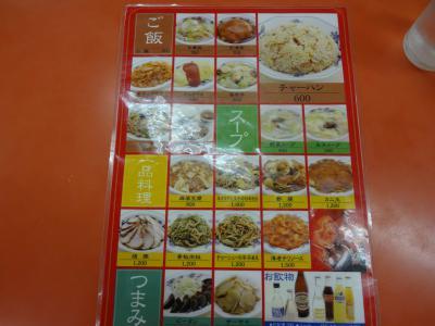tana_menu01.jpg