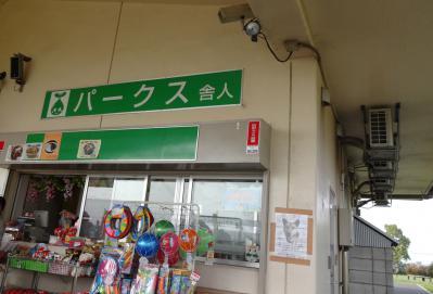 tone_gaikan.jpg