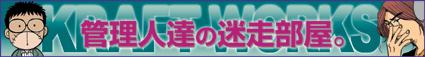 plate_master_20100219165811.jpg