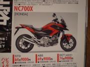 P1240203_20120124212208.jpg