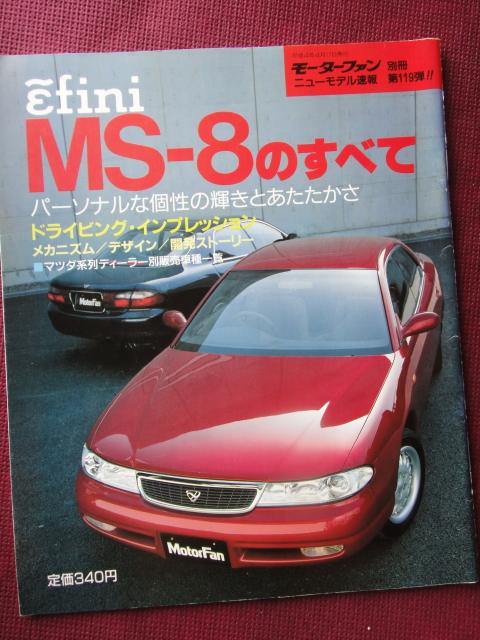 DSC02308DSC02308_20120111220346.jpg