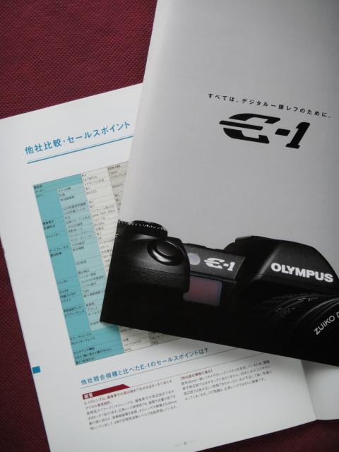 DSC08964.jpg
