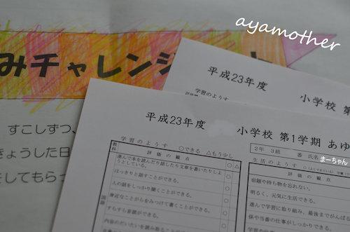 DSC_0093-1[1]