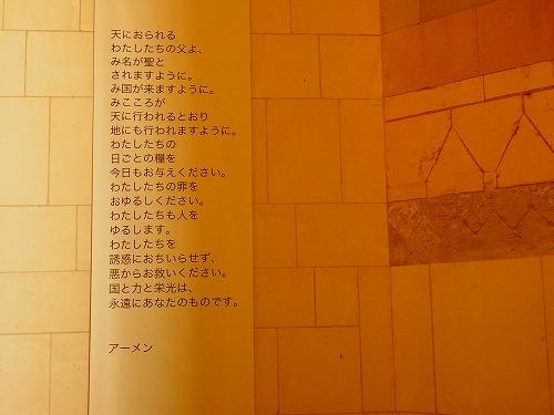 5EPL10838.jpg