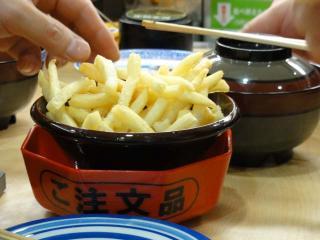 12月現場会議の「くら寿司」でたのんだポテトフライ