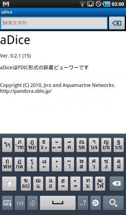 SC20101204-020030_convert_20101204021522.png